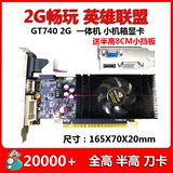 Dell Lenovo Computer Graphics Card GT740 Semi-high Knife Card 4G Desktop Office High Definition 2G Independent Graphics Card