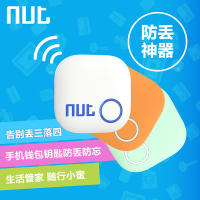 Nut key anti-lost device two-way alarm positioning object detector intelligent Bluetooth anti-lost mobile phone anti-lost patch