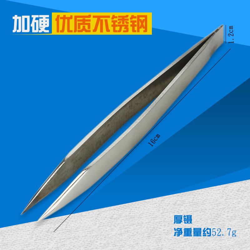 不锈钢尖镊子钢镊子首饰加工器材打金焊接加厚镊子夹子
