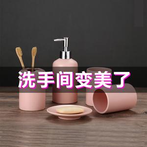 陶瓷浴室卫生间卫浴五件套牙刷杯漱口杯套装洗浴洗漱套装简约套件