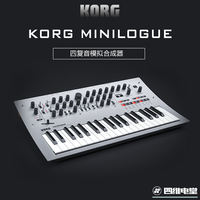 Four-dimensional electric hall KORG MINILOGUE four polyphonic analog synthesizer 16 step sequencer keyboard