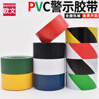 Warning tape Ground floor color lined black and yellow zebra horse line warning dust-free stickers mark 33 meters