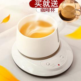 加热杯垫恒温暖杯器 家用保温垫恒温宝牛奶加热温奶器保温茶座
