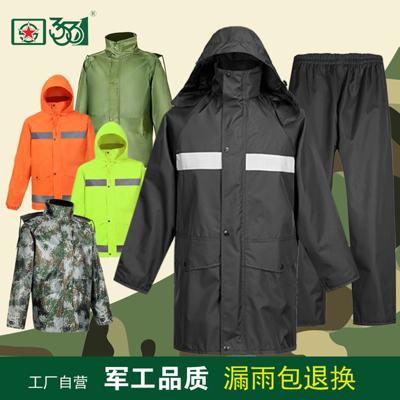 3531物管保安巡逻防水耐磨徒步防暴雨骑行外卖分体套装军工雨衣男