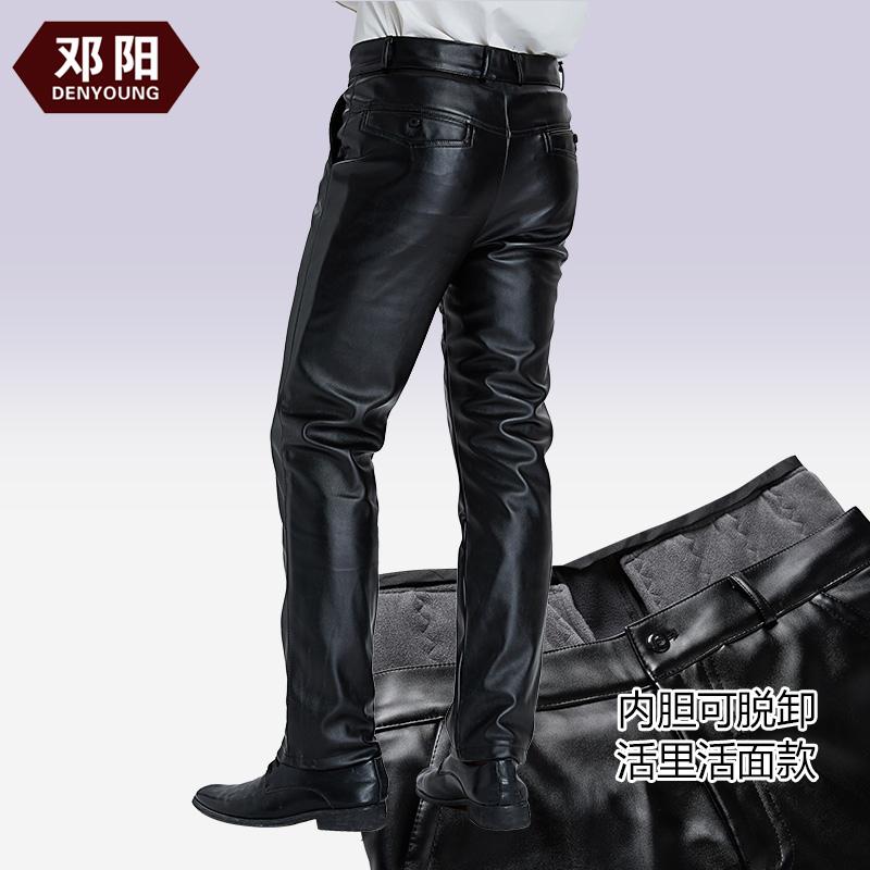 Кожаные брюки Артикул 576642382732