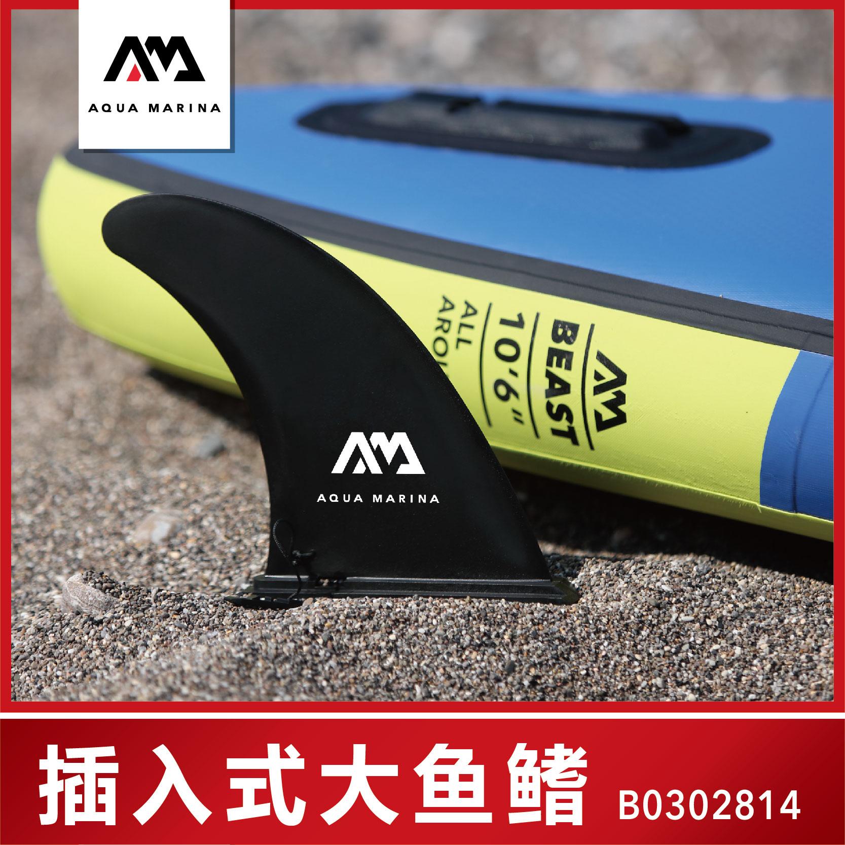 Доски для серфинга Артикул 556515861258