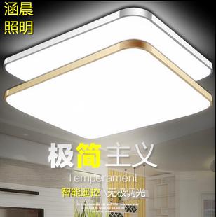 LED吸顶灯长方形大气客厅灯简约现代卧室书房餐厅铝材边灯具