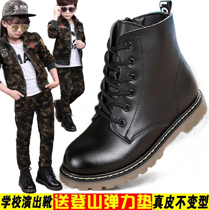 儿童靴真皮靴
