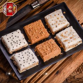 桥墩门红糖桂花糕 传统手工糕点芝麻糕蒸糕 温州特产夹心糕糯米糕