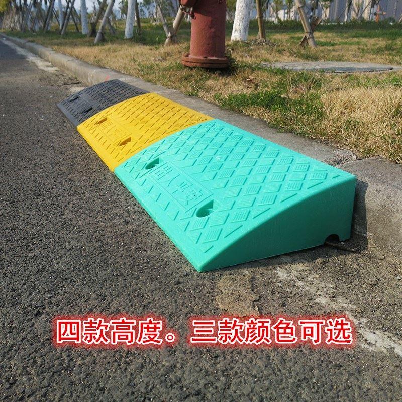 橡胶路沿坡台阶垫爬坡垫汽车上坡垫车轮三角垫马路牙子塑料斜坡垫