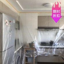 尘袋 遮盖家俱发 修用家具防尘塑料薄膜包装 保护膜保护套书柜装