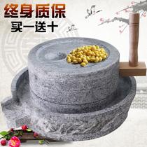石磨盘小石磨家用青石胡椒粉花椒粉面粉机儿童手动磨豆浆机石磨