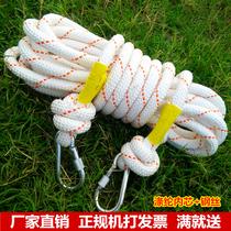 安全绳高空作业绳锦纶绳编织绳耐磨绳高空吊物绳攀爬绳逃生绳绳子