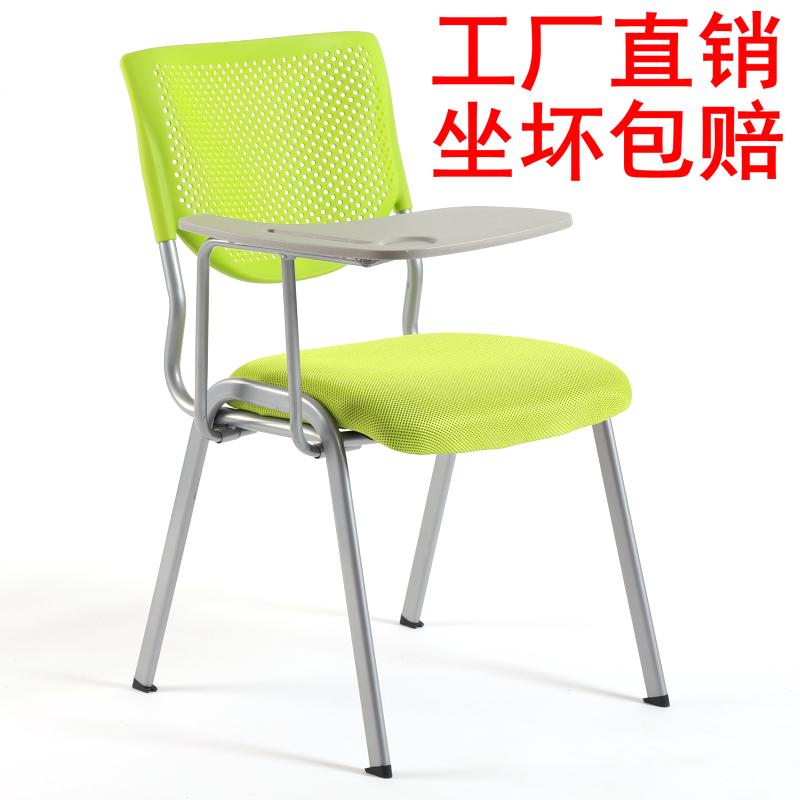 培训椅带写字板 学生