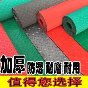 PVC拼接塑料橡胶防水防滑垫地毯子地板垫门垫地胶加厚满铺