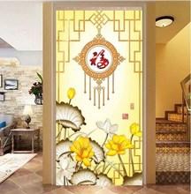 中式玄关屏风墙纸5d牡丹金色福字客厅餐厅进门过道走廊壁纸壁画3D