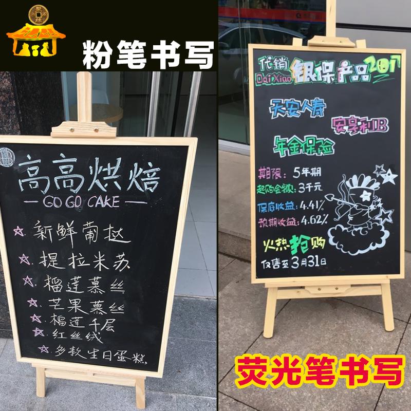 原木质立式黑板支架式木架子店铺挂式宣传海报展示菜单广告小黑板