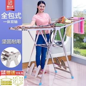 阳台晾衣架折叠翼型不锈钢落地婴儿简易尿布架室内家用加厚晒被架