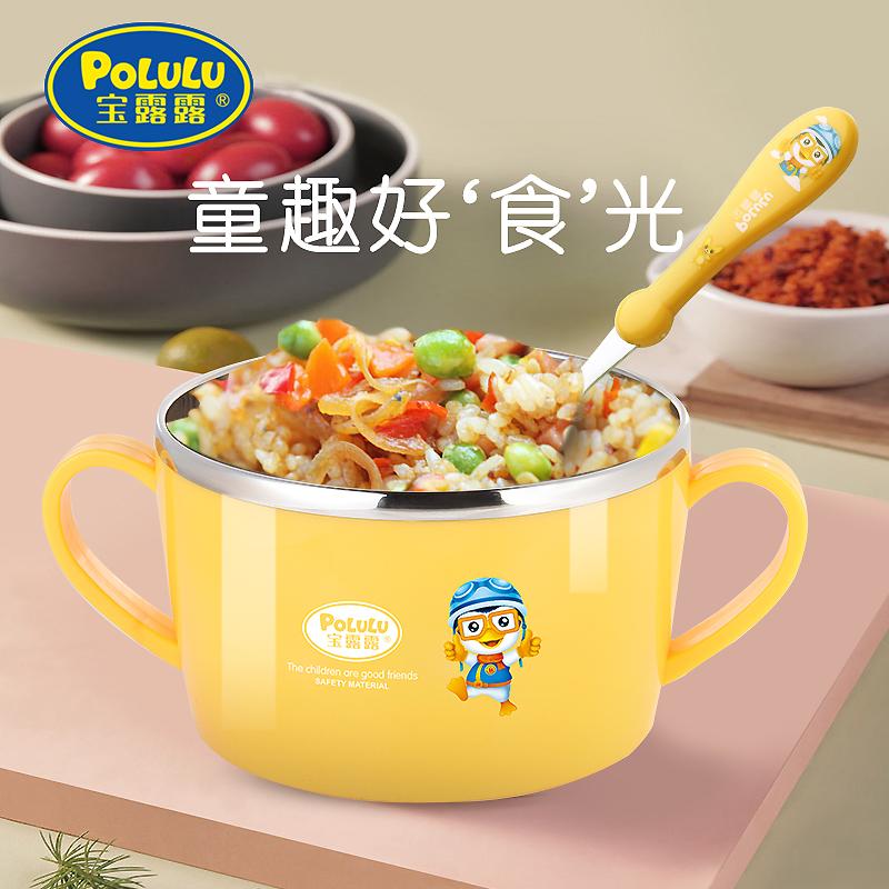 儿童餐具304不锈钢碗带盖双耳防摔防烫手柄宝宝辅食碗小学生吃饭