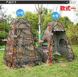 Birdwatching tent bionic camouflage camouflage tent high-end camouflage photography. Bird watching. Shooting birds.. tent