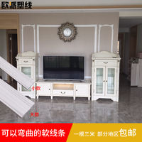European soft plaster line PU line pvc soft line TV background wall decorative border door cover ceiling self-adhesive