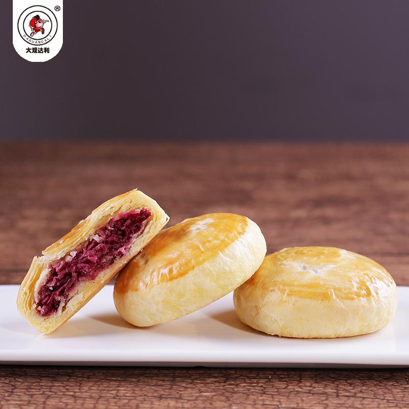 大观达利现烤鲜花饼云南特产伴手礼盒正宗昆明玫瑰花饼手工糕点