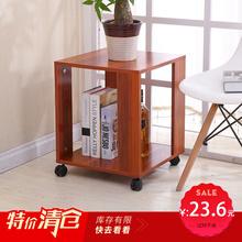 小户型简易可移动茶几简约带轮小茶桌多功能沙发边几客厅方桌迷你