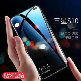 方杰三星S10钢化膜s10+plus手机膜S10E全屏全覆盖曲面玻璃抗蓝光防指纹高清盖乐世Galaxy s10十贴膜原厂正品
