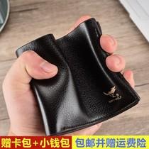 新款钱包短款男士时尚皮夹多卡位皮包包邮2018元男生精男12