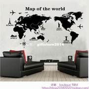 DIY World Map Removable Vinyl Quote Art Wall Sticker Decal M
