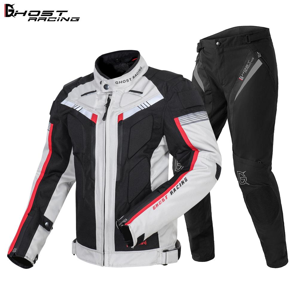Одежда для мотоциклистов Артикул 592568714727