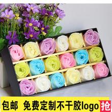 18朵肥皂花礼盒创意礼品情人礼物仿真玫瑰花香皂花母亲节礼品批發
