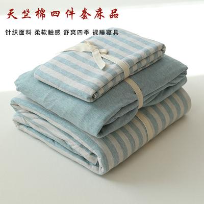 无印裸睡良品天竺棉四件套日式针织棉1.5m纯棉学生超柔床品三件套特价