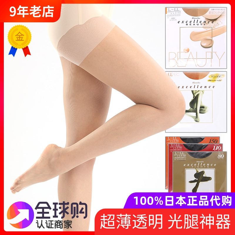 嘉娜宝春秋丝袜女 光腿神器 超薄透明遮瑕遮瑕压力显瘦 日本现货