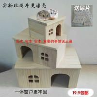 龙猫木房子
