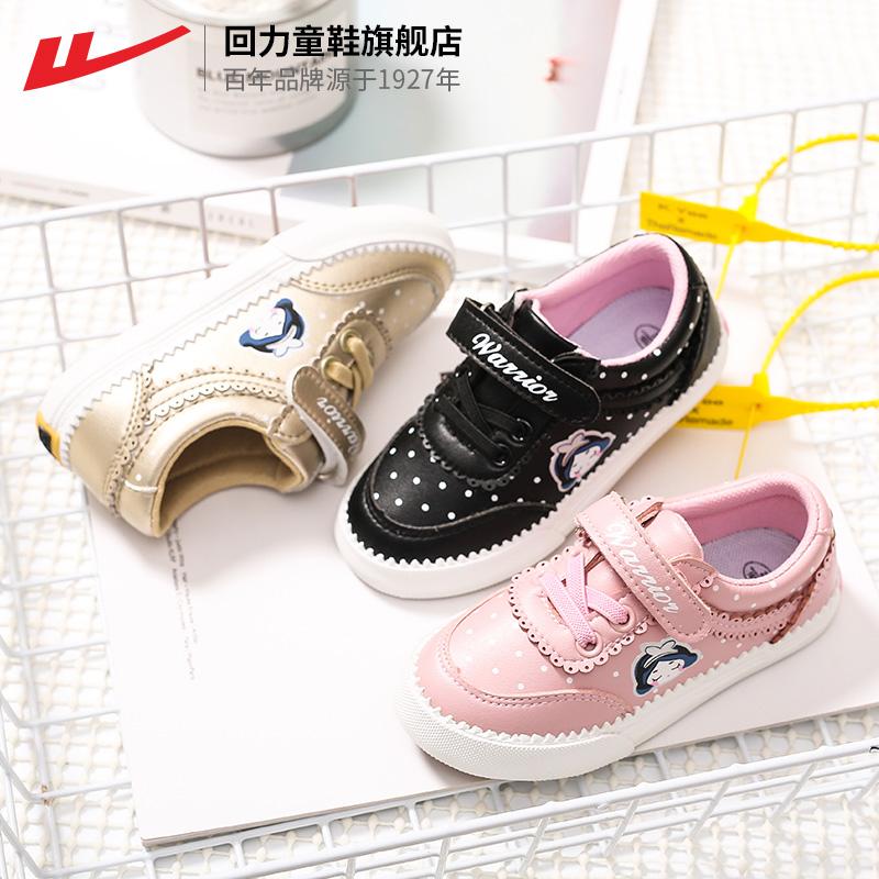 回力童鞋2019秋季新款女童帆布鞋超纤PU韩版波点可爱公主儿童鞋潮