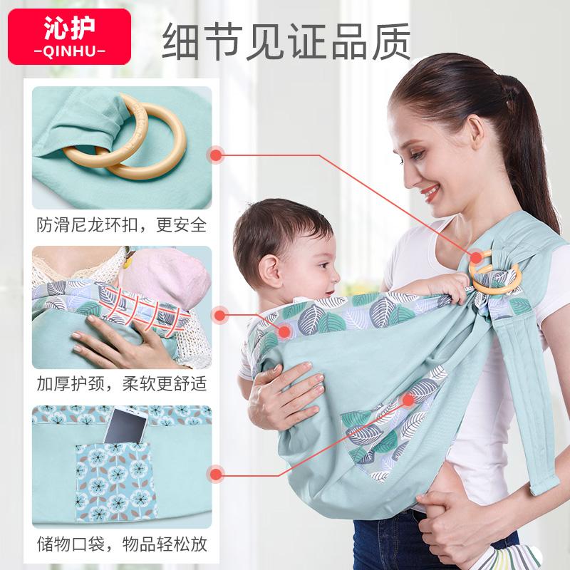 婴儿背巾西尔斯新生儿背带前抱式宝宝初生的横抱式抱娃神器便携式