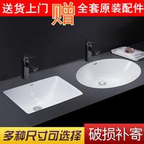 不锈钢洗手洗脸盆椭圆形一体拉伸水槽台上台下单盆单槽洗手池包邮