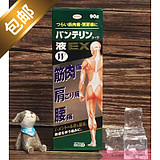 Nippon Daichi and Kowa tendons ache shoulder and lumbar joint fracture pain meniscus pull sprain effusion 90g