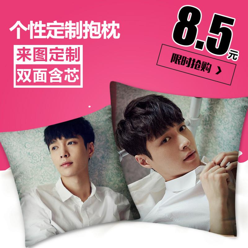 包邮 创意定制同学生日礼物照片定做靠垫 EXO周边LAY张艺兴抱枕头