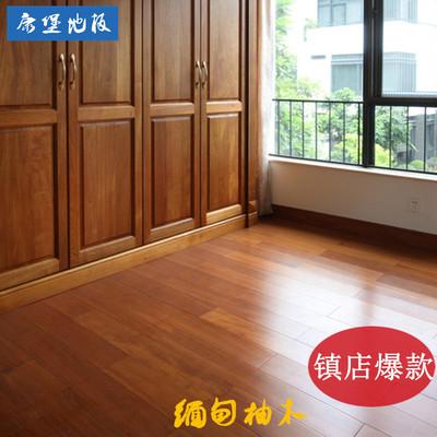康堡 正宗缅甸柚木纯实木地板 精品直纹系列a级 地暖地热锁扣使用感受