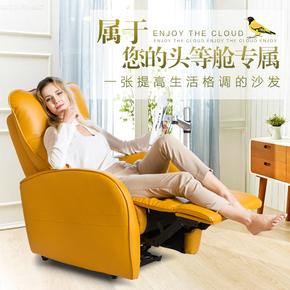 乾门布艺头等太空沙发舱单人美甲椅现代客厅多功能小户型懒人沙发