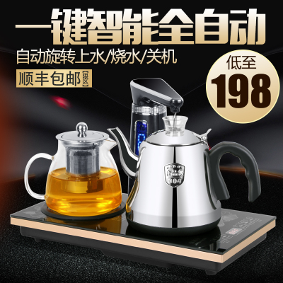 玻璃茶壶套装电磁炉