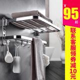 毛巾架免打孔卫生间置物架浴室304不锈钢浴巾架挂架挂毛巾架壁挂