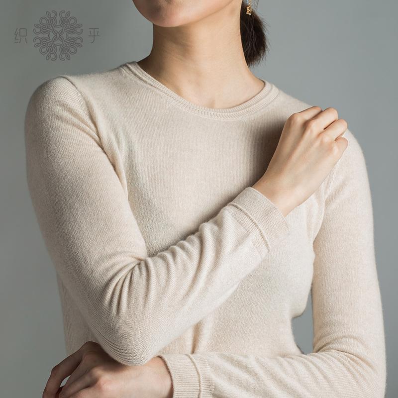 羊绒短款打底衫