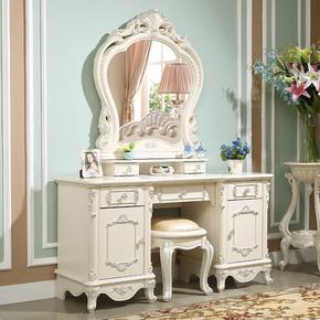 梳妆台卧室欧式小户型公主法式化妆柜实木小型韩式化妆桌组装组合