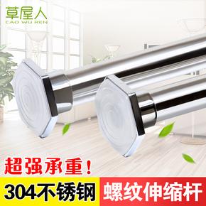 超强承重304不锈钢浴帘杆免打孔套装窗帘杆伸缩杆浴室晾衣杆撑杆