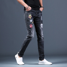 Men's Hole-Breaking Embroidery Jeans Men's Chao Brand Korean Edition Leisure and Body-Shaping Trousers Printing Trend Beggars Summer