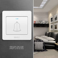86 type wall 叮咚 hotel hotel exit button self-reset switch rebound normally open normally closed doorbell switch