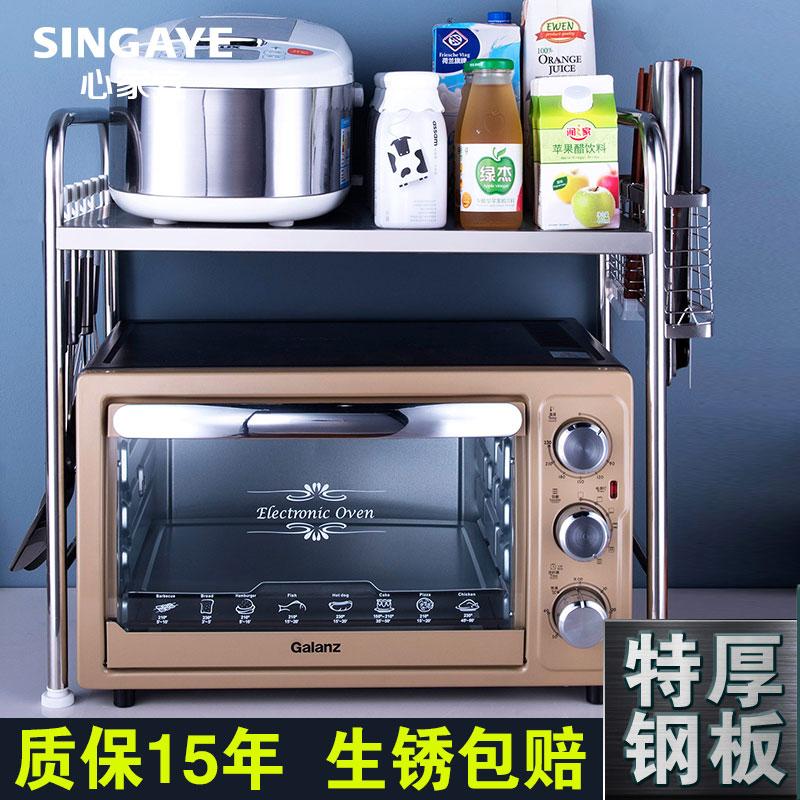 厨房2双层收纳不锈钢置物架锅架微波炉架烤箱架子储物用品架子3层